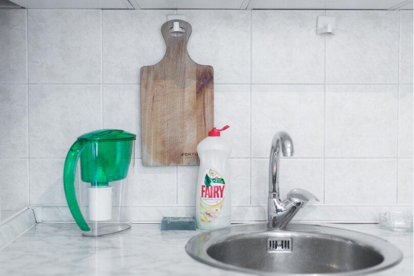 1-комн. квартира, 36 кв.м. на 2 человека, улица Красина, 17, Москва - Фотография 22