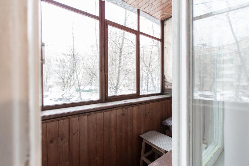 1-комн. квартира, 36 кв.м. на 2 человека, улица Красина, 17, Москва - Фотография 58