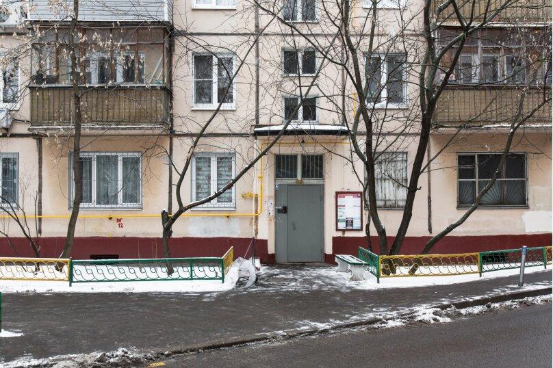 1-комн. квартира, 36 кв.м. на 2 человека, улица Красина, 17, Москва - Фотография 68