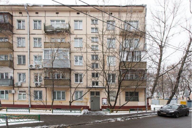 1-комн. квартира, 36 кв.м. на 2 человека, улица Красина, 17, Москва - Фотография 69