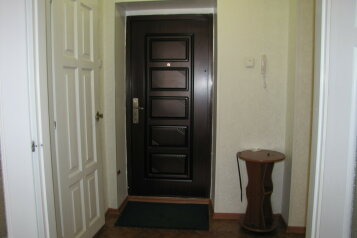 1-комн. квартира, 40 кв.м. на 2 человека, Песчаная улица, Зеленогорск - Фотография 4