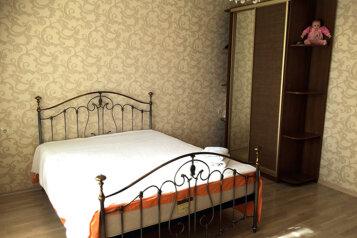3-комн. квартира, 104 кв.м. на 6 человек, Пятигорская улица, Ессентуки - Фотография 4