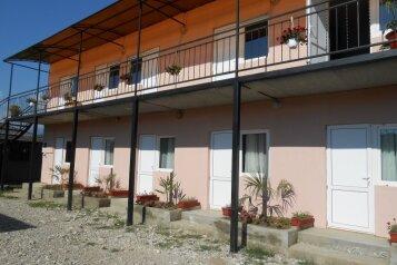 Мини-отель, Песочная на 10 номеров - Фотография 2