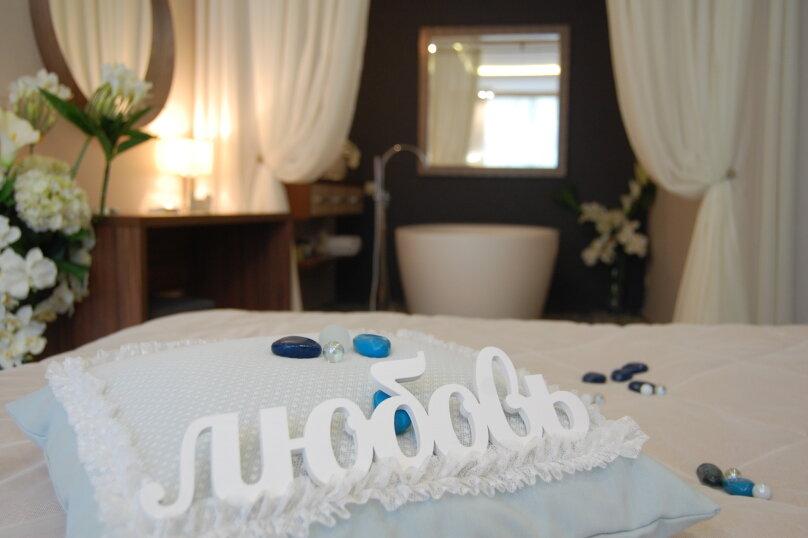 Люкс с ванной в спальне, улица Голицына, 7, Судак - Фотография 7