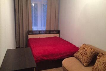 2-комн. квартира, 50 кв.м. на 4 человека, Октябрьская улица, 35А, Пятигорск - Фотография 1