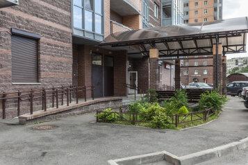 1-комн. квартира, 38 кв.м. на 4 человека, улица Белы Куна, Санкт-Петербург - Фотография 4