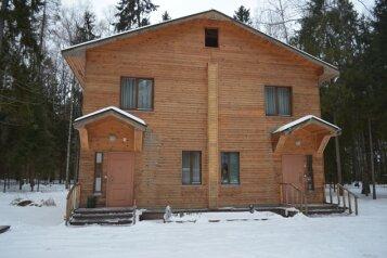 Коттедж, 120 кв.м. на 16 человек, 4 спальни, д. Круглово, 2, Нижний Новгород - Фотография 1