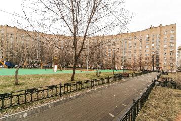 1-комн. квартира, 30 кв.м. на 3 человека, 1-й Вражский переулок, 4, Москва - Фотография 2