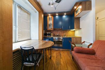 1-комн. квартира, 30 кв.м. на 3 человека, 1-й Вражский переулок, 4, Москва - Фотография 4