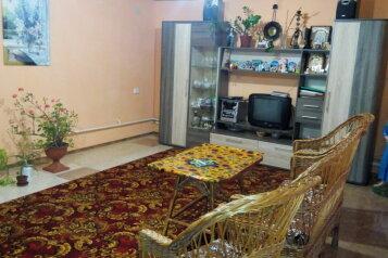 Дом, 100 кв.м. на 5 человек, 2 спальни, улица Ленина, 5, Межводное - Фотография 2