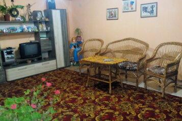 Дом, 100 кв.м. на 5 человек, 2 спальни, улица Ленина, Межводное - Фотография 1