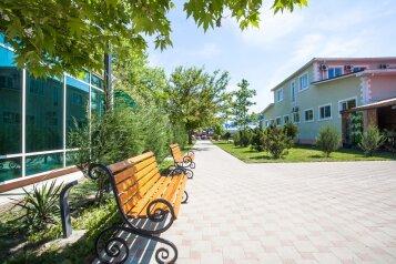 3* Курортный отель, Пионерский проспект, 88 на 372 номера - Фотография 2