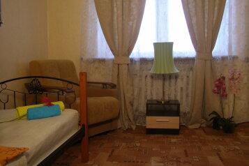 2-комн. квартира, 90 кв.м. на 13 человек, Кутузовский проспект, Москва - Фотография 1