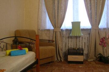 2-комн. квартира, 90 кв.м. на 13 человек, Кутузовский проспект, Москва - Фотография 2