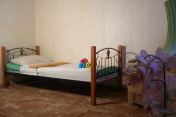 2-комн. квартира, 90 кв.м. на 13 человек, Кутузовский проспект, Москва - Фотография 3