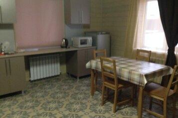 Два Дома на одном участке, Якты-Куль, Центральная на 2 номера - Фотография 2