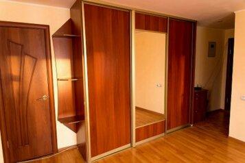 1-комн. квартира на 2 человека, улица Николая Шишка, Магнитогорск - Фотография 4