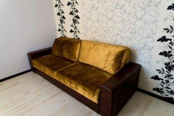 2-комн. квартира на 4 человека, проспект Металлургов, Магнитогорск - Фотография 1