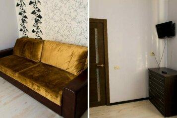 2-комн. квартира на 4 человека, проспект Металлургов, Магнитогорск - Фотография 3