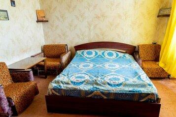 1-комн. квартира на 3 человека, проспект Металлургов, 8, Ленинский район, Магнитогорск - Фотография 1