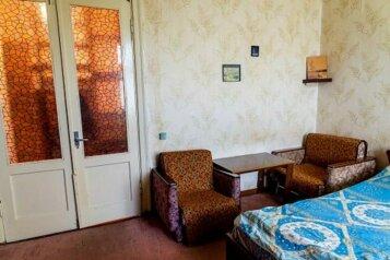 1-комн. квартира на 3 человека, проспект Металлургов, 8, Ленинский район, Магнитогорск - Фотография 2