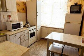 1-комн. квартира на 3 человека, проспект Металлургов, 8, Ленинский район, Магнитогорск - Фотография 3