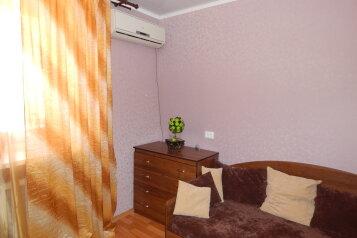1-комн. квартира, 36 кв.м. на 3 человека, Дёмышева, Евпатория - Фотография 4
