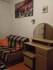 Отдельные комнаты в частном доме, 3-й Профсоюзный проезд, 20 на 8 номеров - Фотография 4
