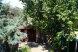 Гостевой дом , пер. Мопровский на 8 номеров - Фотография 15