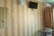 Гостевой дом , пер. Мопровский на 8 номеров - Фотография 19