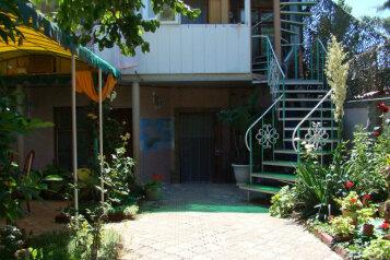 Гостевой дом , пер. Мопровский, 3а на 8 номеров - Фотография 4
