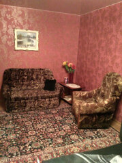 1-комн. квартира, 40 кв.м. на 3 человека, улица Воинов-интернационалистов, Йошкар-Ола - Фотография 3