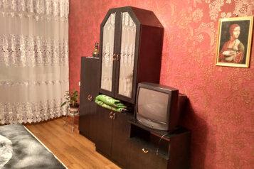 1-комн. квартира, 40 кв.м. на 4 человека, улица Воинов-интернационалистов, Йошкар-Ола - Фотография 2