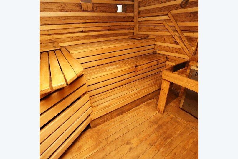 Дом с 3 спальнями на 7 человек, 150 кв.м. на 7 человек, 3 спальни, Скальная улица, 4, село Монастырь, Сочи - Фотография 32