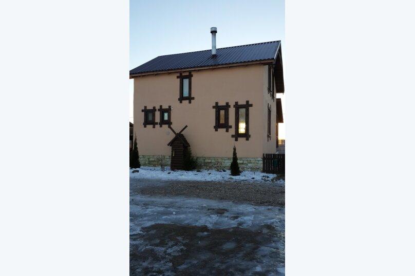 Дом на Оке, 150 кв.м. на 20 человек, 4 спальни, Береговая улица, 10, Серпухов - Фотография 5
