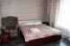 Стандарт двухместный номер с 1 кроватью и балконом:  Номер, Стандарт, 3-местный (2 основных + 1 доп), 1-комнатный - Фотография 27
