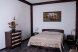 Люкс с 2 спальнями:  Номер, Люкс, 4-местный (2 основных + 2 доп), 2-комнатный - Фотография 16