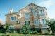 Викторианский коттедж, 450 кв.м. на 25 человек, 5 спален, Янтарная улица, 2, Дедовск - Фотография 35