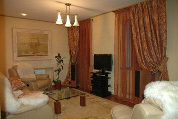Дом, 100 кв.м. на 4 человека, 1 спальня, улица Пирогова, 11А, Магнитогорск - Фотография 1