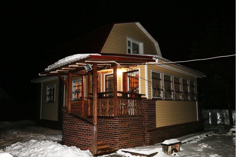 Дом, 80 кв.м. на 12 человек, 2 спальни, СНТ Березка, 3 линия, дом 23, Москва - Фотография 15