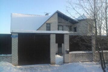 Дом, 350 кв.м. на 15 человек, 6 спален, Первомайская улица, 125А, Конаково - Фотография 2