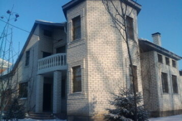 Дом, 350 кв.м. на 15 человек, 6 спален, Первомайская улица, 125А, Конаково - Фотография 4