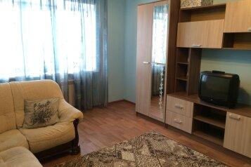 1-комн. квартира, 46 кв.м. на 4 человека, улица Галкина, Дзержинск - Фотография 1