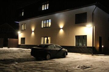 Гостевой Дом в Мурино , Заречная  на 4 номера - Фотография 2