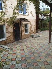 Гостевой дом, Суворова на 2 номера - Фотография 1