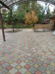 Гостевой дом, Суворова, 10 на 2 номера - Фотография 2