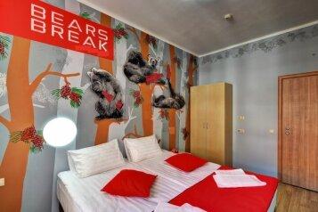 Двухместный номер в блоке Сompact вид на гору:  Номер, Эконом, 2-местный, 1-комнатный, Hotel, Сулимовка на 161 номер - Фотография 4