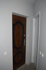1-комн. квартира, 25 кв.м. на 2 человека, Юбилейный проспект, Реутов - Фотография 3