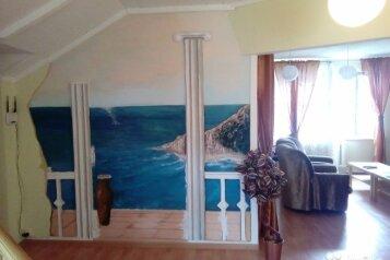 Сдам коттедж, 450 кв.м. на 15 человек, 5 спален, Цветочная улица, Озеры - Фотография 1