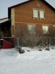 Сдам коттедж, 450 кв.м. на 15 человек, 5 спален, Цветочная улица, Озеры - Фотография 2
